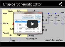 LTspice IV 回路図エディタ